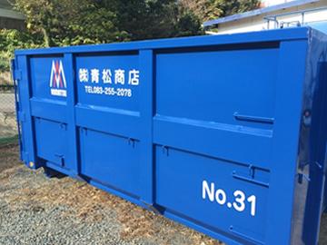 産業廃棄物用のコンテナ
