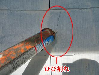 シーリングによる補修