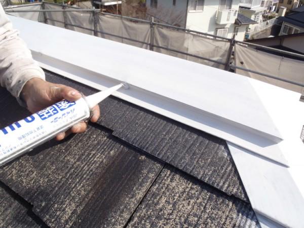 屋根板金(棟包み板金)にシーリング