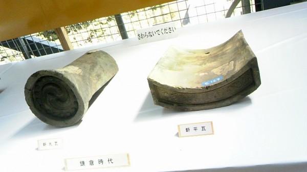 鎌倉時代の平瓦です!