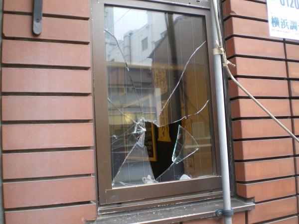 窓ガラスの割れ