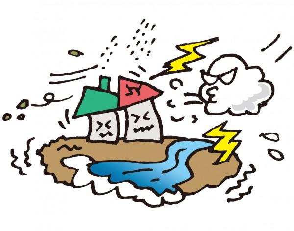 様々な自然災害