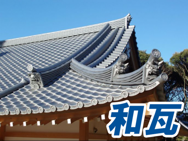 japan-tile