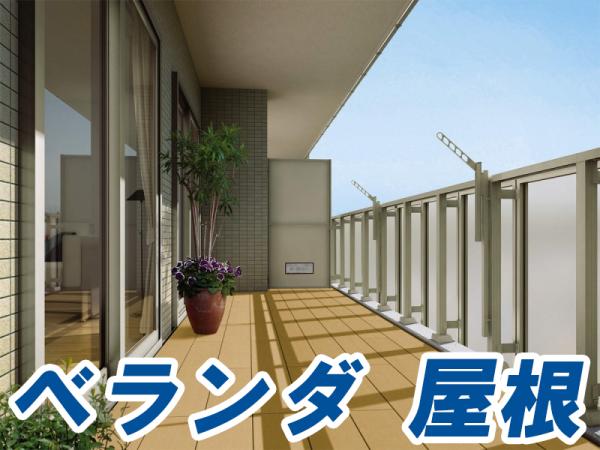 veranda-roof1