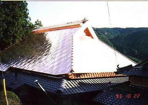 銅製の屋根と棟