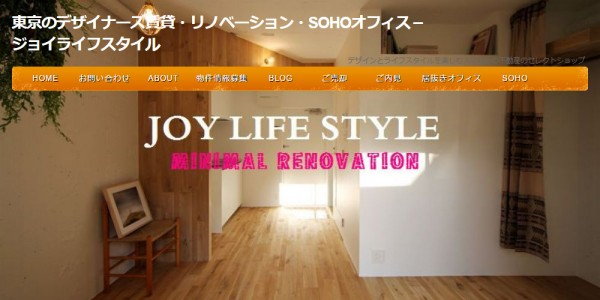 joy-lifestyle1