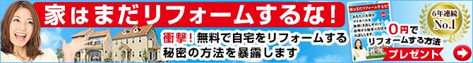 banner_670x90